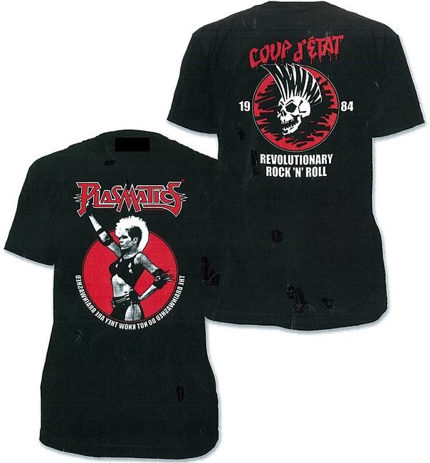 Coup D Etat Classic T Shirt